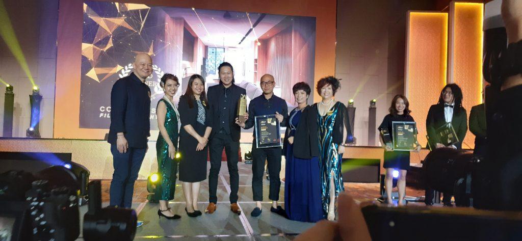 JIDA Designer Award 2019 - Austin International Convention Centre