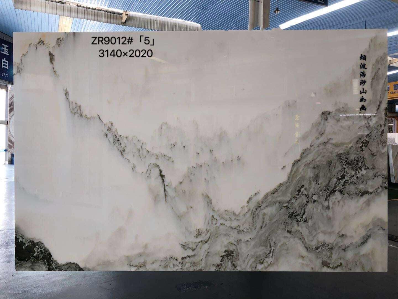 Landscape painting marble